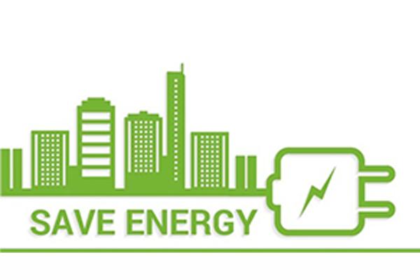 Power Efficiency Guide Scam