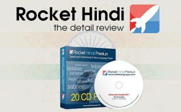 Rocket Hindi detailed Review 2021: An Honest Look